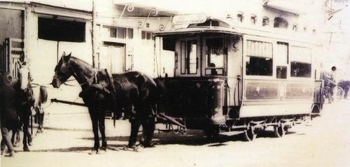atli tramway