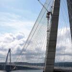 Yavuz Sultan Selim Köprüsünde tarihi gün